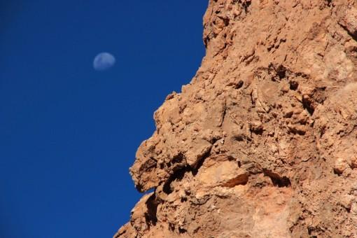A lua no Valle de La Luna