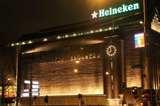 Fachada da antiga fábrica da Heineken