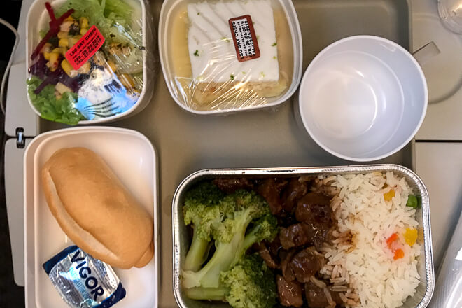Como é voar na Air China - comida