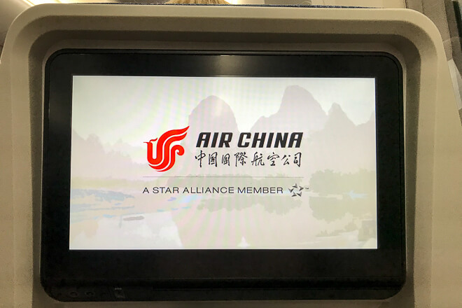 Como é voar na Air China